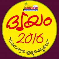 Muscat Malayalees Official