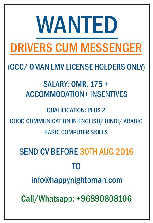 Driver Job vacancy in Muscat